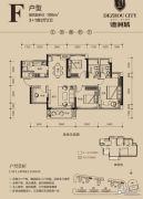 德洲城3室2厅2卫0平方米户型图