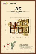 俊发盛唐城4室2厅2卫112--135平方米户型图