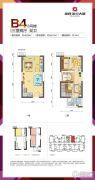 金科米兰大道3室2厅2卫48平方米户型图