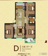 九乐倾城3室2厅1卫127平方米户型图