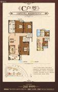 万达华城3室2厅2卫107平方米户型图
