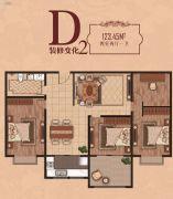 西城馥邦4室2厅1卫123平方米户型图