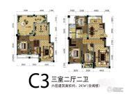 观山悦公馆3室2厅2卫247平方米户型图