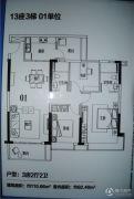 锦绣天伦花园3室2厅2卫92平方米户型图
