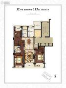 滨江・锦绣之城3室2厅2卫0平方米户型图