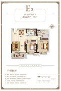 嘉洲锦悦2室2厅2卫95平方米户型图
