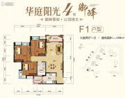 明康华庭阳光3室2厅1卫109平方米户型图
