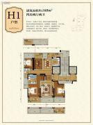 绿城・玫瑰园4室2厅2卫160平方米户型图