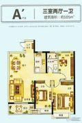 莱茵国际3室2厅1卫105平方米户型图