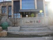 K2京西狮子城外景图