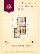 尚品国际2室2厅1卫78平方米户型图