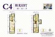 中凯梦之城2室2厅2卫58平方米户型图