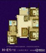 澳海澜苑3室2厅2卫115平方米户型图