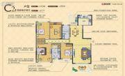 喜润金域华府4室2厅2卫143平方米户型图