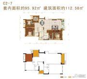 华宇天宫花城3室2厅2卫95平方米户型图