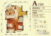 万和・新希望2室2厅1卫93平方米户型图