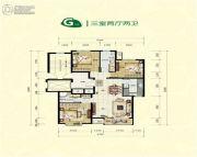 城发绿园3室2厅2卫115平方米户型图