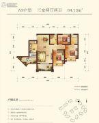 成都新天地2期春天里3室2厅2卫84平方米户型图