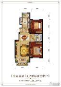皇冠壹品2室2厅1卫102--108平方米户型图