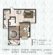 万浩俪城2室2厅1卫106平方米户型图