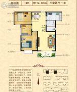 金桂湾3室2厅1卫114平方米户型图