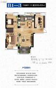 龙跃・活力城3室2厅1卫103平方米户型图
