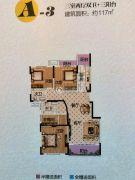 富盈.加州阳光3室2厅2卫117--118平方米户型图