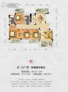 大汉����_4室2厅2卫137平方米户型图