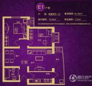 汇金・世界城2室2厅1卫81平方米户型图