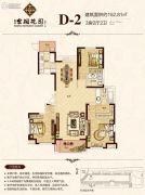 宏润花园3室2厅2卫152平方米户型图