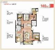 万科魅力之城公园里4室2厅2卫140平方米户型图
