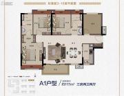 旭辉公元3室2厅2卫117平方米户型图