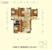 前川欣城二期4室2厅2卫128平方米户型图