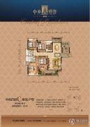 中央观邸4室2厅2卫151平方米户型图