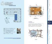 洋湖时代广场38平方米户型图