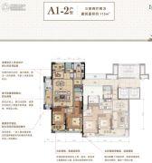 绿城・留香园3室2厅2卫115平方米户型图