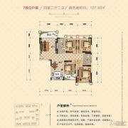 锴鑫・凤凰城4室2厅2卫127平方米户型图