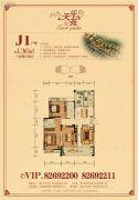 天乐苑二期3室2厅2卫136平方米户型图