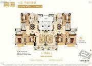 恒大御湖湾3室2厅2卫127平方米户型图