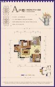 康田紫悦府3室2厅1卫58平方米户型图