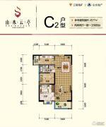 山水云亭2室2厅1卫77平方米户型图