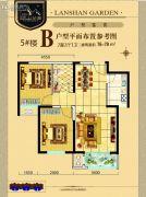 碧水蓝天Ⅱ期蓝山花园2室2厅1卫76--79平方米户型图