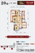 滨江公馆2室2厅2卫109平方米户型图