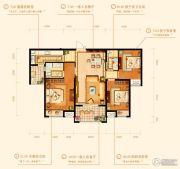 金鹰国际城3室2厅2卫119平方米户型图