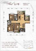 天元・美居乐3室2厅2卫128平方米户型图