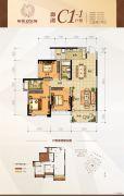 彰泰・欢乐颂3室2厅2卫93平方米户型图