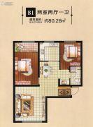 和�d雅轩2室2厅1卫80平方米户型图