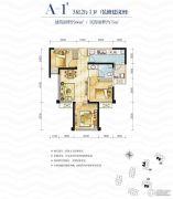 蓝光东方天地3室2厅1卫66--75平方米户型图