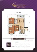 银湖星城3室2厅2卫0平方米户型图