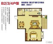 云投中心1室2厅1卫65平方米户型图